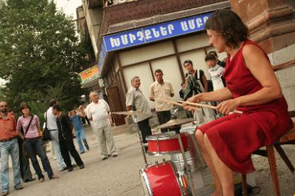 Gyumri street web